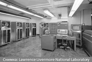 Мейнфрейм компютър IBM 704, Lawrence Livermore National Laboratory